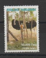 Madagascar 2004 Oiseau Et Lémurien 1868 1 Val Oblit. Used - Madagascar (1960-...)