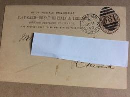 Carte Lettre Pré-affranchie (oblitérée)  De Horsham (G.B.) Pour Macau (1890) - Altri