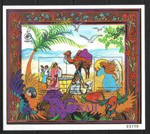 MICRONESIE 1998 LA BIBLE-ADAM ET EVE YVERT N°517/25 NEUF MNH** - Jewish