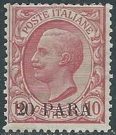 1908 LEVANTE COSTANTINOPOLI SECONDA EMISSIONE 20 PA SU 10 CENT MNH ** - RA30-6 - 11. Foreign Offices