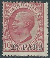 1908 LEVANTE COSTANTINOPOLI SECONDA EMISSIONE 20 PA SU 10 CENT MNH ** - RA30-9 - 11. Foreign Offices