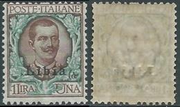 1912-15 LIBIA FLOREALE 1 LIRA MNH ** - RA28-5 - Libya