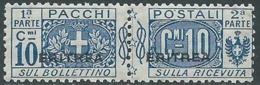 1917-24 ERITREA PACCHI POSTALI 10 CENT MNH ** - RA28-8 - Eritrea
