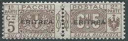 1917-24 ERITREA PACCHI POSTALI 5 CENT MNH ** - RA28-8 - Eritrea