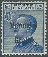 1918-19 VENEZIA GIULIA EFFIGIE 25 CENT MH * - RA30-8 - 8. WW I Occupation
