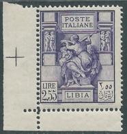 1931 LIBIA PITTORICA 2,55 LIRE LUSSO MNH ** - RA31-2 - Libyen
