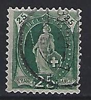Switzerland 1882 Helvita  Mi.59 - 1882-1906 Coat Of Arms, Standing Helvetia & UPU