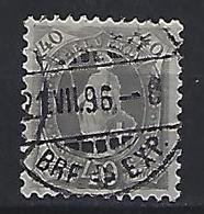 Switzerland 1882 Helvita  Mi.61 - 1882-1906 Coat Of Arms, Standing Helvetia & UPU