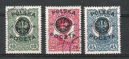 N°108/10 En Oblt - ....-1919 Gouvernement Provisoire