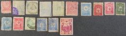 TURQUIE - Lot De Timbres Empire Ottoman - 1858-1921 Ottoman Empire