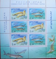 RUSSIA  2003  Joint Issue  M/S  MNH - Meeressäuger