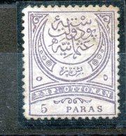Turquie Empire Ottoman - 1858-1921 Osmanisches Reich