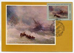 PAINTING SEASCAPE MARINE USSR 1974 MAXIMUM CARD RAINBOW AIVAZOVSKY - 1923-1991 USSR