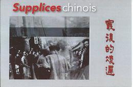 """Invitation Exposition """"Supplice Chinois"""" 15/19 Avril 2007, Ecole Normale Supérieure, LYON (69) - Old Paper"""