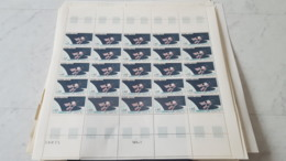 LOT 467226  TIMBRE DE FRANCE NEUF** LUXE   FEUILLE - Full Sheets