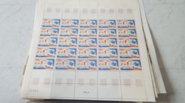 LOT 467227  TIMBRE DE FRANCE NEUF** LUXE   FEUILLE - Full Sheets