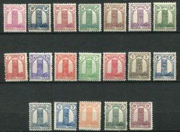 14245 MAROC N° 204/22 **   Série  Tour Hassan à Rabat   1943   B/TB - Marruecos (1891-1956)