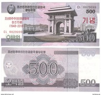 North Korea 500 Won 2018 UNC Commemorative 70th Anniv. Of Its Independence - Korea (Nord-)