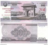 North Korea 500 Won 2018 UNC Commemorative 70th Anniv. Of Its Independence - Korea, Noord