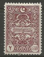 Turkey - 1922 Turkey In Asia Postage Due 2k MH *    Mi P49  Sc AS-J3 - 1921-... Republik