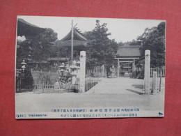 To ID  Japan ??     Ref    3553 - Japan