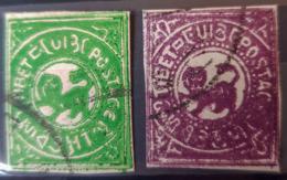 TIBET 1913 - Canceled - Sc 1, 3 - Sonstige