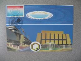 Carte Maximum 1994   N°  2884 - 1990-99