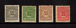SLESVIG    1920    Arms    Part  Set  Of  4    MH - Stamps