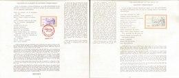 V) 1987 MEXICO, 250 ANNIVERSARY OF THE DEATH OF ANTONIO STRADIVARIUS, FDB - Mexico