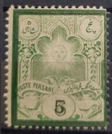 PERSIA - MLH - Sc 53 - Iran