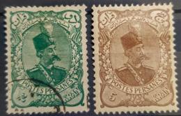 PERSIA - Canceled - Sc 146, 149 - Iran