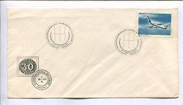 CENTRO DE CONVENÇOES DE BRASILIA, CENTRO NACIONAL DE ESTUDOS UFOLOGICOS, UFOLOGIA, OVNI. BRESIL 1979 ENVELOPE FDC -LILHU - Covers & Documents