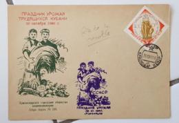 RUSSIE Agriculture, Landwirtschaft, Agricultura, FETE DE LA RECOLTE. Cachet Ilustré 1960 - Landbouw