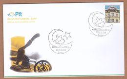 AC - TURKEY FDC - 100 YEAR OF THE NATIONAL STRUGGLE SAMSUN, 20 - 29 MAY2019 - FDC