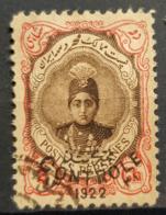 PERSIA - Canceled - Sc 647 - Iran