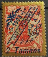 PERSIA - MLH - 1903, 2 Tomans (not Identified) - Iran