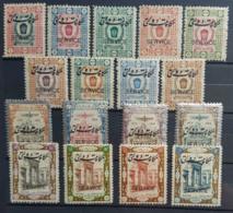 PERSIA - MLH - Sc O41-O57 - Iran