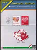 Taiwan Republic Of China 2013 - 3 / Valentine's Day / Prospectus, Leaflet, Brochure, Bulletin - 1945-... Republic Of China