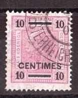 Crète - 1905/07 - Bureaux Autrichiens - N° 9a (lignes Brillantes) Oblitéré - Crète
