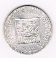 1 KORUN 1932  TSJECHOSLOWAKIJE /6176/ - Tchécoslovaquie