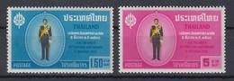 Thailand 1963 36. Geburtstag König Bhumibol Satz Mi.-Nr. 435-36 ** / MNH - Tailandia