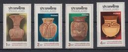 Thailand 1976 Ban-Chiang Tongefäße Satz Mi.-Nr. 809-812 **/ MNH - Thailand