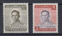 Thailand 1979 Freimarken König Bhumibol Satz Mi.-Nr. 930-31 ** / MNH - Thailand