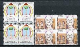 Guinea Ecuatorial 1985. Edifil 69-70 X 4 ** MNH. - Äquatorial-Guinea