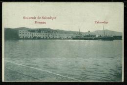 Ref 1321 - Early Postcard - Douane Τελωνείο Salonique Salonica Thessaloniki Greece - Greece