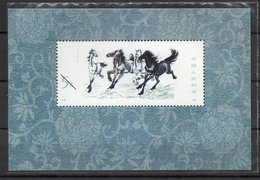 CHINA 1978 HORSES PRC  REPLICA BAR CANSELL VALUE  ORIGINE INTACTE  NEUF MNH (°)  TB/VF - Blocks & Sheetlets