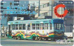 TRAIN - JAPAN - H788 - TRAMWAY - Treinen