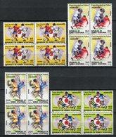 Guinea Ecuatorial 1986. Edifil 81-84 X 4 ** MNH. - Äquatorial-Guinea