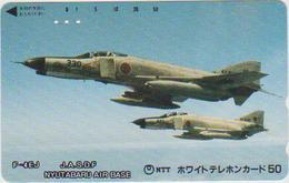 AIRPLANE - JAPAN-221 - MILITARY - Vliegtuigen