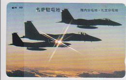AIRPLANE - JAPAN-224 - MILITARY - Airplanes